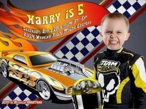 Hot Wheels Boys Birthday Invitation